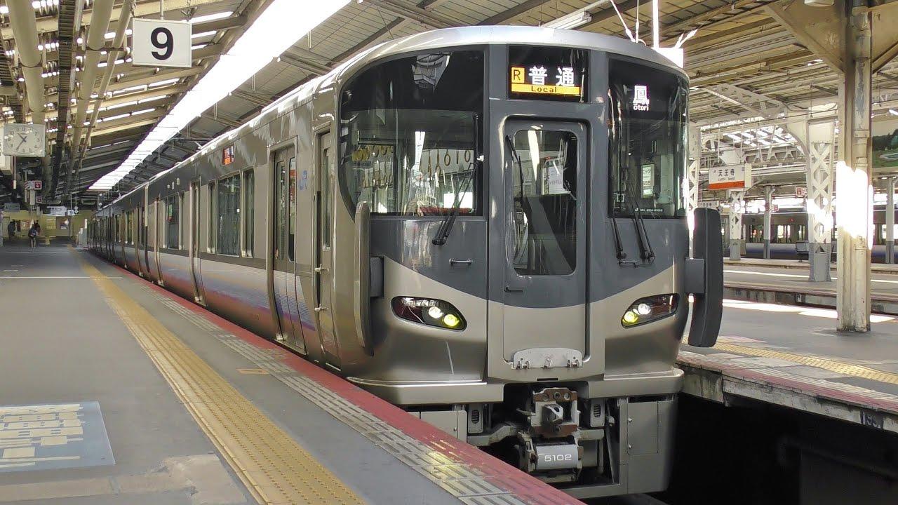 JR阪和線 225系5100番台(4両編...