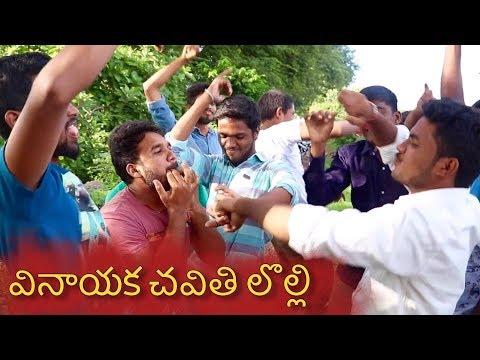 Village lo vinayaka chavithi | comedy video | my village show