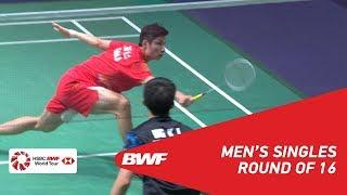 R16 | MS | NG Ka Long Angus (HKG) vs SHI Yuqi (CHN) [2] | BWF 2018