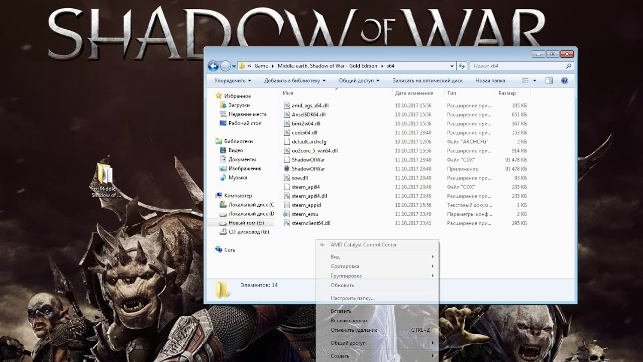 How To Fix Middle-earth Shadow of War [Error Direct3d 11.1] - YouTube