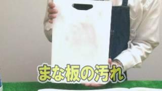 オキシクリーン 強力洗浄&消臭 【酸素系漂白剤】 NEW thumbnail