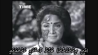 Koi roye koi gaye kaisa Tera sanasaar re Malik with Dhivehi subs