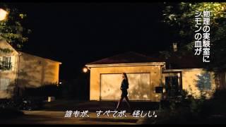 映画『消えたシモン・ヴェルネール』 12月14日(土)より、ユーロスペー...