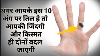Hindi speaking through English