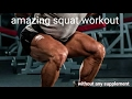 Squats workout amazing without any supplements by Indian(2017)