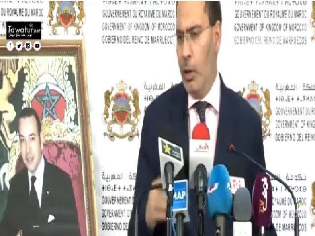 الناطق الرسمي باسم الحكومة المغربية : ليس هنالك أي موقف سلبي اتخذناه من موريتانيا