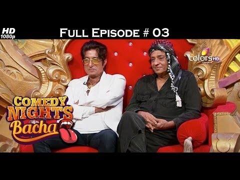Comedy Nights Bachao - Gulshan Grover, Ranjeet & Shakti - 19th September 2015 - Full Episode (HD)