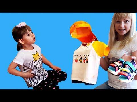 Детская одежда из интернет магазина