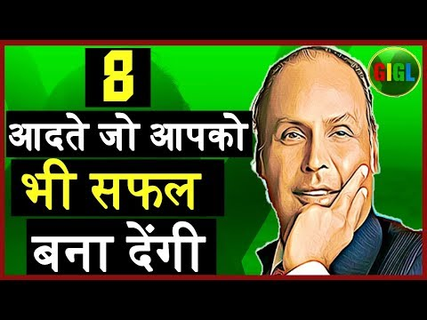 8 QUALITIES THAT WILL CHANGE YOUR LIFE (HINDI) | 8 TO BE GREAT| RICHARD ST. JOHN