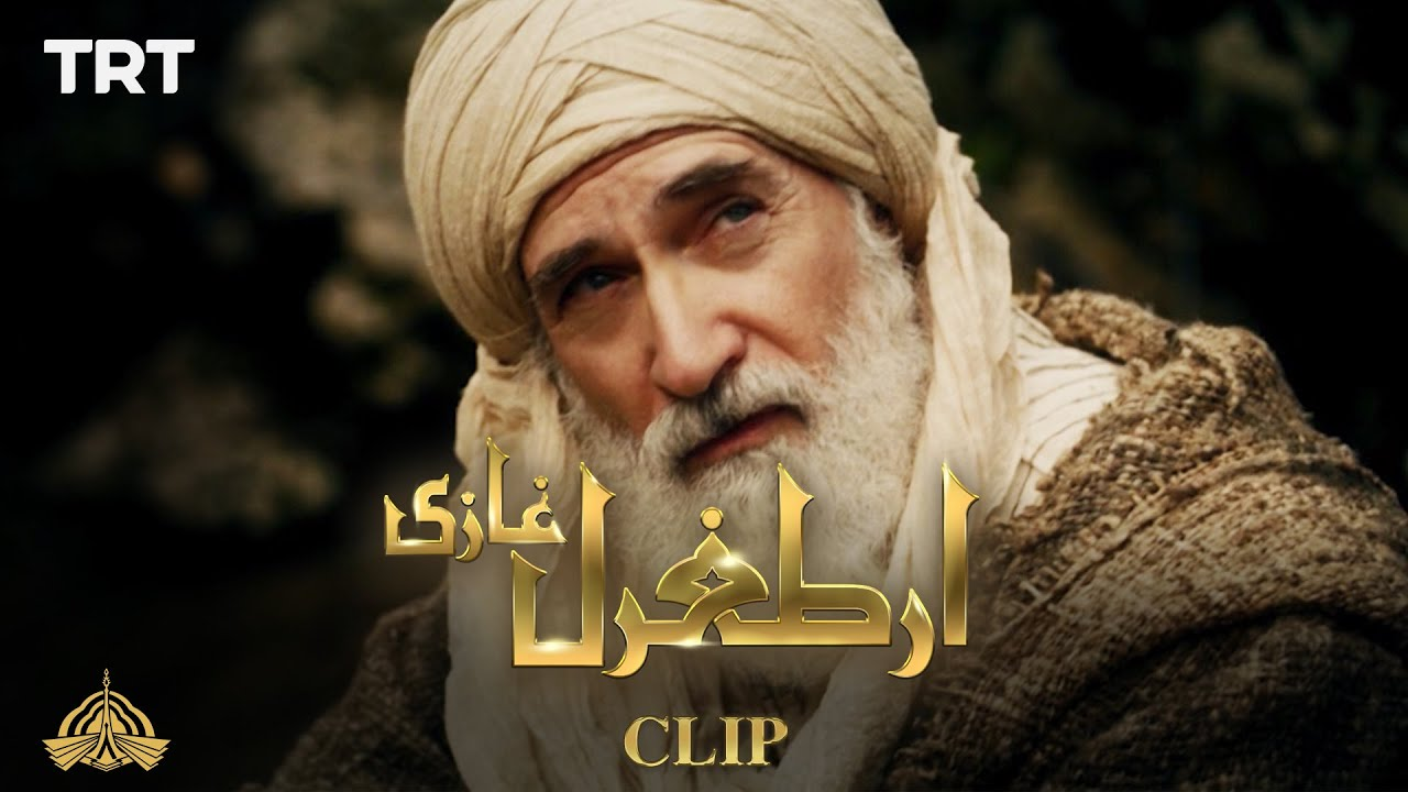 Ertugrul Ghazi meets Ibn Arabi for the first time l CLIP