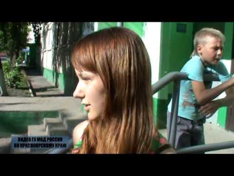 телефоны девушек в красноярске для знакомства и секса