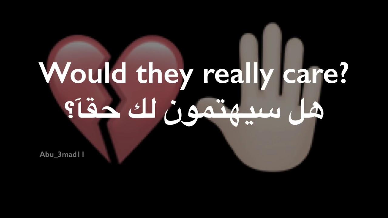 كلام حزين انجليزي مترجم عربي Sad Words For Sad People Youtube
