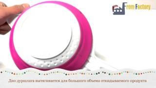 Видео обзор на Дуршлаг Силиконовы от ТМ FromFactory