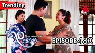Neela Pabalu - Episode 480 | 13th March 2020 | Sirasa TV Thumbnail