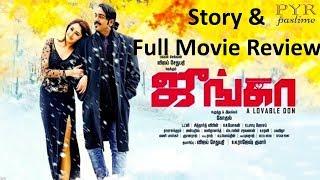 ஜுங்கா   Junga   Story   Full Movie Review   Tamil