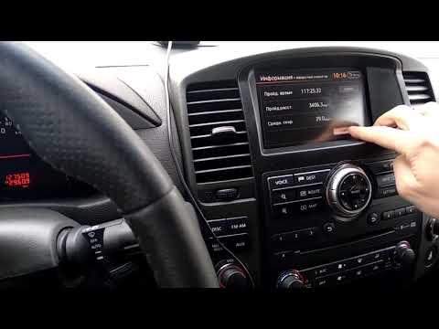 Nissan Pathfinder 2.5D 2011г. Проверка расхода топлива, ЕГР, прошивка starge1, Tunap