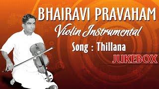 Bhairavi Pravaham Violin Live Concert | Thillana | Lalgudi G.Jayaraman Vol 3