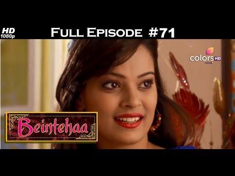 Rangrasiya - Full Episode 71 - With English Subtitles