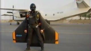 """""""Грифон""""- новая парашютная система."""