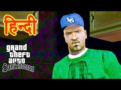 GTA San Andreas - Grove 4 Life