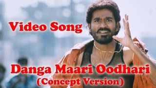 Anegan-Danga Maari Oodhari Song-Kuthu Version-(Concept Version)-Arun Pictures-HD