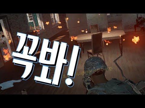배그핵 잡는 김블루!! Kar98 저격 특집이랄까??