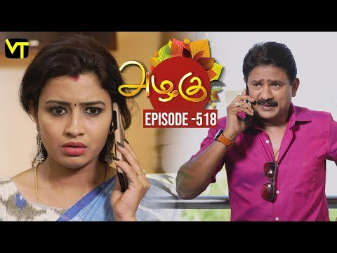 Azhagu Tamil Serial latest Full Episode 518 Telecasted on 01 Aug 2019 in Sun TV. Azhagu Serial ft. Revathy, Thalaivasal Vijay, Shruthi Raj and Aishwarya in the lead roles. Azhagu serail Produced by Vision Time, Directed by Selvam, Dialogues by Jagan. Subscribe Here for All Vision Time Serials - http://bit.ly/SubscribeVT   Click here to watch:  Azhagu Full Episode 517 https://youtu.be/CPhUrLoQ9Lw  Azhagu Full Episode 516 https://youtu.be/PAsoEifIeto  Azhagu Full Episode 515 https://youtu.be/g44p0q4jgUQ  Azhagu Full Episode 514 https://youtu.be/7zNH7-plW-M  Azhagu Full Episode 513 https://youtu.be/Yt882zxNc-E  Azhagu Full Episode 512 https://youtu.be/Dfgm9oxeoXk  Azhagu Full Episode 511 https://youtu.be/2gtSuy24fDI  Azhagu Full Episode 510 https://youtu.be/vOYRl-ZkL-0  Azhagu Full Episode 509 https://youtu.be/05W9Ows7_lY  Azhagu Full Episode 508 https://youtu.be/Qh_iE6dS1J0     For More Updates:- Like us on - https://www.facebook.com/visiontimeindia Subscribe - http://bit.ly/SubscribeVT