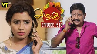 Azhagu - Tamil Serial | அழகு | Episode 518 | Sun TV Serials | 01 Aug 2019 | Revathy | VisionTime