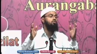Ghar Aur Muashre Ki Islah Me Sabse Pehle Aqeeda Ki Islah Kare By Adv. Faiz Syed