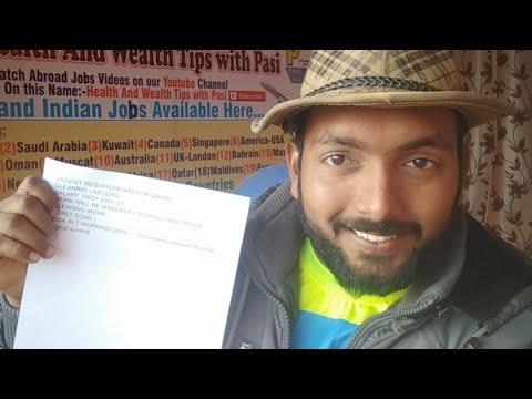 New Jobs At Qatar Country Qatar, Malaysia, Fake agent story, Umrah Free Visa For Haj, By Mr.Pasi Sir