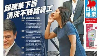 記者利君雅一句「講人話」被港台無理延長試用期120日, 多位藍絲無限上綱。