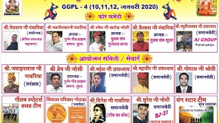 GGPL -4, Surat, Gujrat 2020 ( Final DAY )