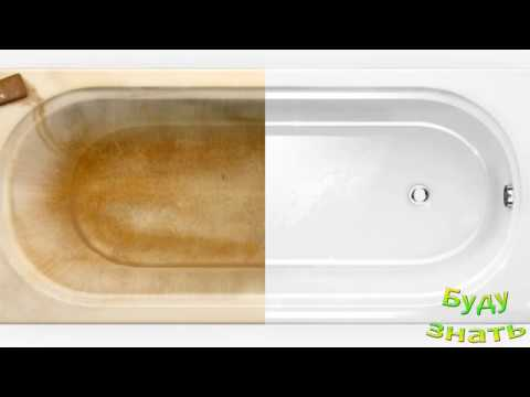 Как без ХИМИКАТОВ очистить ванну?