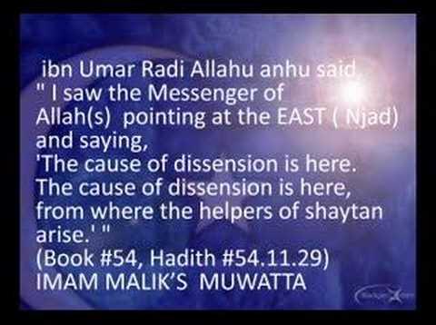 Tasawwuf Sufism of the Great Salaf Imam Al- Shafi (R)