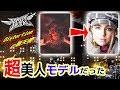 【BABYMETAL】日本で撮影!?新曲「Distortion」のビデオに出てる外国人モデルさんが凄い美人だったwww【海外の反応】
