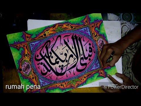 Belajar Menggambar Kaligrafi Arab Dan Mewarnai Youtube