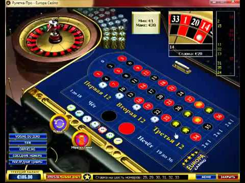 Онлайн казино описание название всех игр в казино