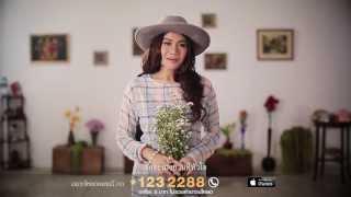 ต้นรักริมรั้ว - พิจิกา (Ost.ต้นรักริมรั้ว) [Official MV HD]