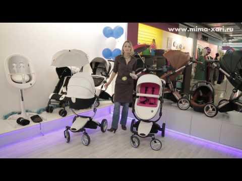 Видео обзор коляски Mima Xari от официального дилера Mima