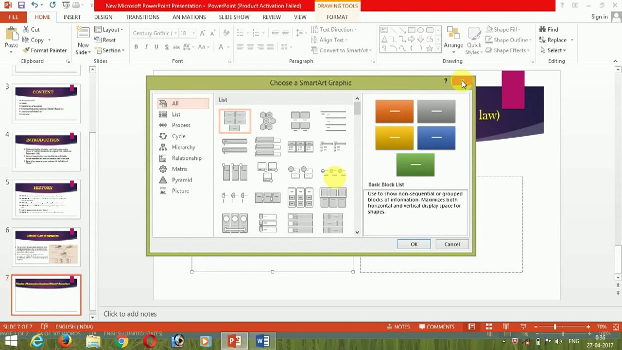 How to make a ppt presentation in microsoft power point 2013 in how to make a ppt presentation in microsoft power point 2013 in hindi 2017 toneelgroepblik Gallery