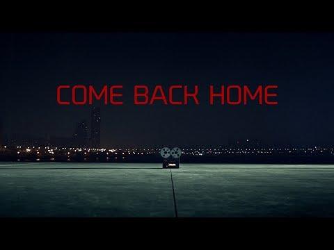 BTS(방탄소년단) - 컴백홈(Come Back Home) M/V