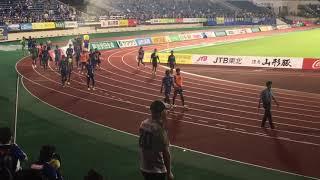 モンテディオ山形vs京都サンガFC 終了後選手挨拶と大黒選手.