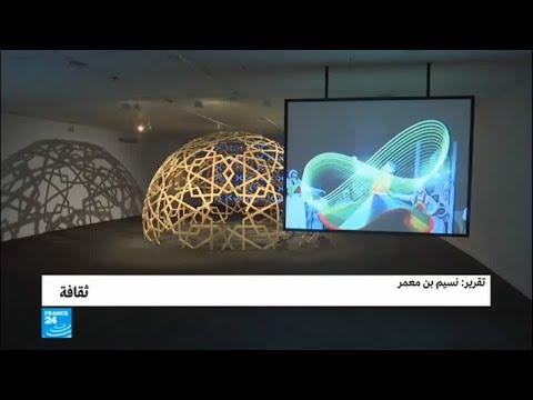 متحف الفنون الإسلامية بالقدس يحتفل بفن الأرابسك  - 17:22-2018 / 1 / 18
