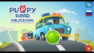 Детский патруль щенков 🐶 Перекресток 🐶 Мультик игра для детей