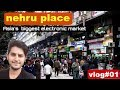 """Asia's biggest electronics market in Delhi """" cheapest market in the world""""wholesale,Retails,Discount"""