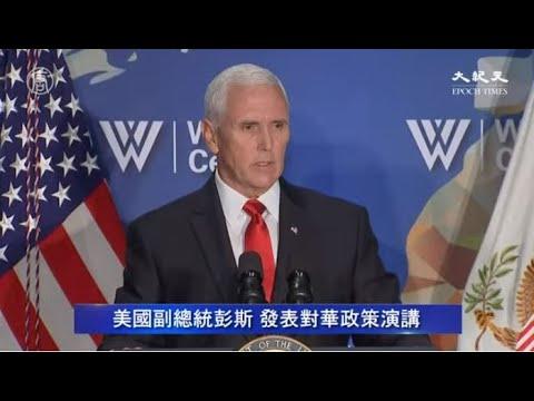 .美中貿易戰對台灣安控產業帶來的挑戰與機會⋯⋯