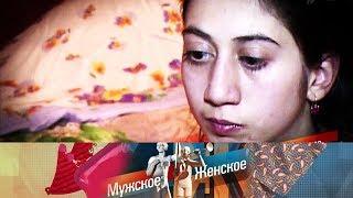 Мужское / Женское - Гадкий утенок. Выпуск от28.11.2017