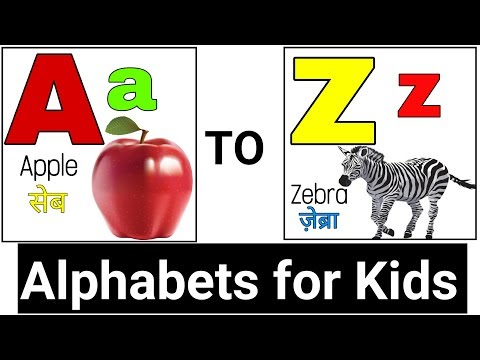 ABC Alphabet For Kids|| A To Z For Nursery || Preschool Learning ||abc Song🔥