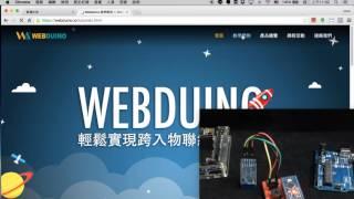 Webduino - 如何使用藍芽模組控制 ( Baud Rate 57600 )