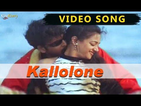 Kallolone Song   Love Movie    Sivaji, Manya